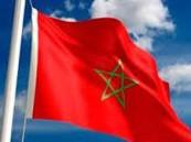 """العاصمة المغربية تستضيف ملتقى علميًا دوليًا حول """"أثر الإرهاب على الأمن والسلم العالمي"""""""
