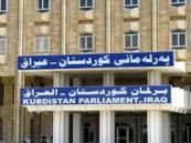 برلمان إقليم كردستان العراقي يوافق على ارسال مقاتلين إلى كوباني
