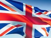 بريطانيا : القبض على 60 مقاتلاً من تنظيم داعش
