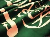 السعودية: الاتفاق على فكرة تأسيس كيان لدول البحر الأحمر وخليج عدن