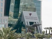 راتب شهرين لمنسوبي مجلس الغرف السعودية والرئيس يدعو القطاع الخاص