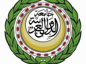جامعة الدول العربية تحتفل باليوم العالمي للشعر