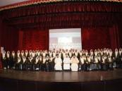 ثانوية المعرفة تحتفل بخريجها بمشاركة أعيان ووجهاء مكة المكرمة