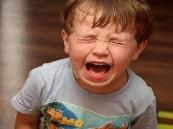 دراسة: الصراخ يخفف الألم بنسبة 20 بالمائة