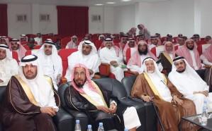"""تدشين المكتب التعاوني للدعوة والإرشاد وتوعية الجاليات بـ""""محافظة ميسان"""""""