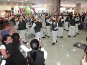 """برازيليين: الرقصات السعودية تشبة رقصتنا الشهيرة """"السامبا"""""""