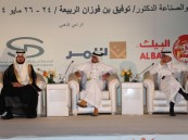 ملتقى الحوكمة: ثلاثة ترليون ريـال سعودي تنتقل من جيل لآخر خلال الخمس سنوات القادمة