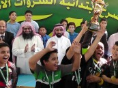 مدارس السروات بجدة تكرم الفائزين بجائزة التميز لمعلمي الصفوف الأولية