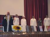 ثانوية المعرفة تشارك بعرض مسرحي في فعاليات اليوم العالمي للغة العربية