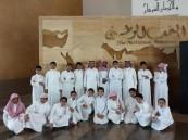 متوسطة وثانوية تحفيظ القرآن الكريم بالدرعية تستعرض برامجها لليوم الوطني