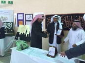"""مدرسة """"الصور"""" تقيم يومها المفتوح وتحتفي باليوم العالمي للغة العربية"""