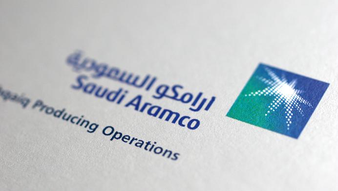 """""""أرامكو"""" تطلق عددًا من الفرص لنمو قطاع المواد غير المعدنية"""