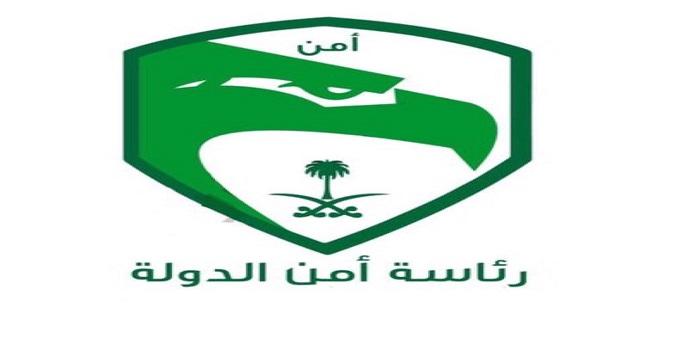 """""""أمن الدولة"""" تصنِّف 10 من قيادات """"حزب الله"""" في قائمة الإرهاب"""