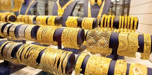سعر الذهب للتعاملات الفورية ينخفض اليوم بنسبة 0.16%
