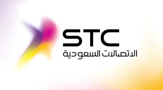 stc تحذر العملاء من الرسائل الوهمية