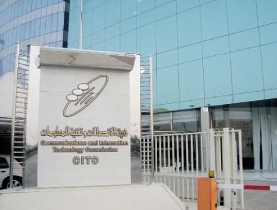 12.2 % ارتفاع سرعات الانترنت في المملكة