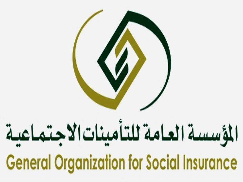 توضيح مهم من التأمينات الاجتماعية حول موعد إيداع المعاشات