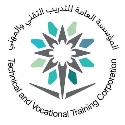تقني القصيم: تمديد التسجيل بمسابقة المهارات حتى الخميس المقبل
