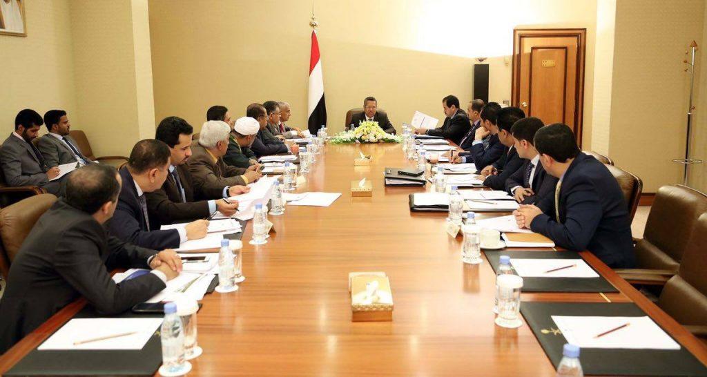 اليمن يعلن تأييده القرار العربي حول العدوان التركي على سوريا