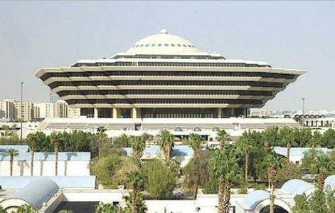 الرياض.. تنفيذ حكم القتل تعزيراً في مهرب مخدرات باكستاني