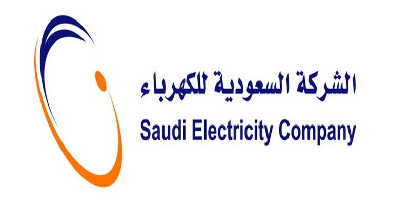 """""""السعودية للكهرباء"""" تنفي زيادة أسعار الخدمة"""