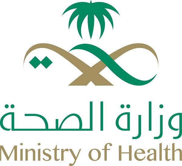 الصحة: 90% من العاملين في المستشفيات الخاصة أجانب