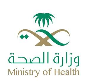 «الصحة» تحذر من استخدام «العيدان القطنية» في تنظيف الأذن