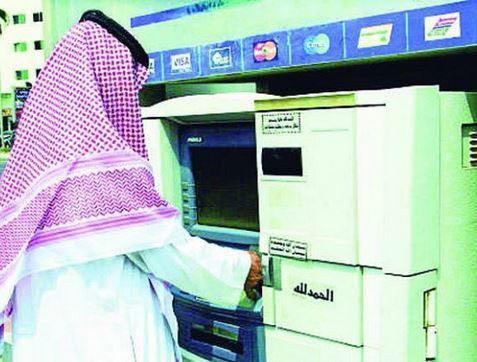 البنوك تكشف حقيقة استخدام بصمة الوجه في عمليات السحب