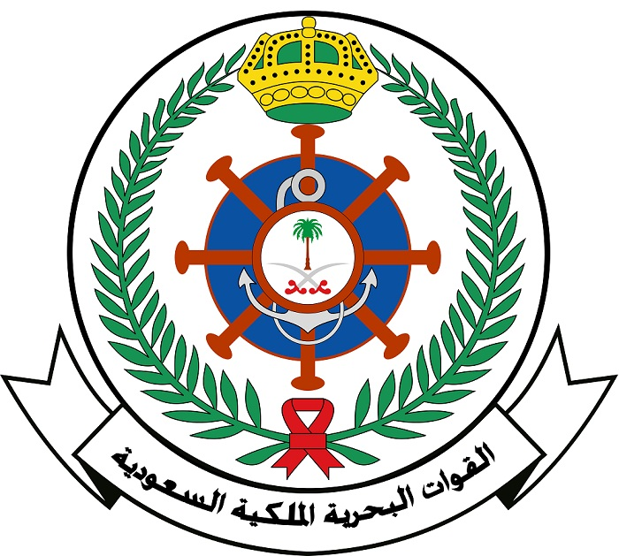 هنا رابط وشروط وظائف القوات البحرية