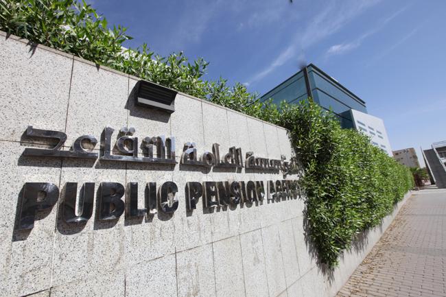 مؤسسة التقاعد تُشكّل لجنة للنظر في تظلمات المتقاعدين