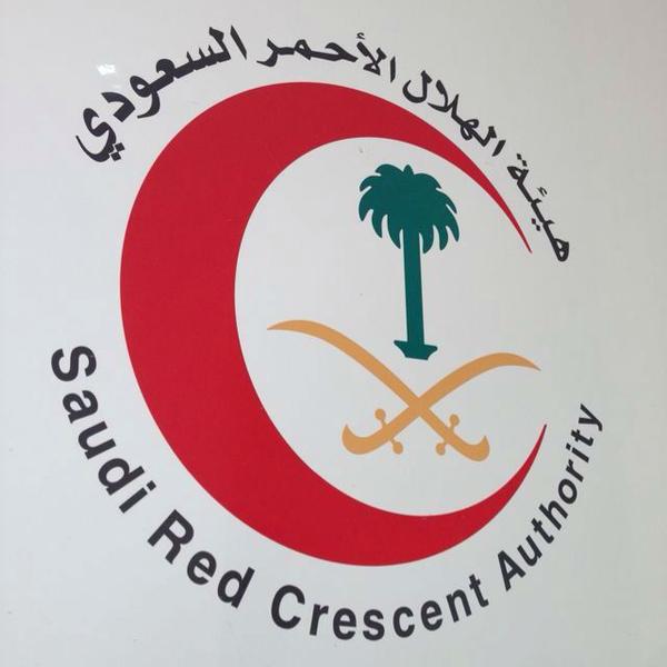 الهلال الأحمر: تخصيص 15 مركزًا إسعافيًا داخل المسجد الحرام