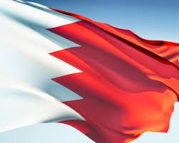 البحرين: «القرار الأمريكي» بشأن القدس يهدد عملية السلام