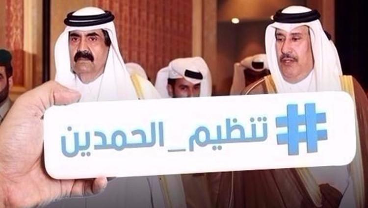 """أهالي طريف يفندون مزاعم تنظيم الحمدين بشأن """"خاشقجي"""""""