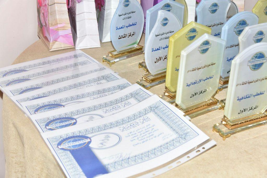 تكريم الفائزات في المسابقة السنوية الثالثة لفن الخطابة والإلقاء