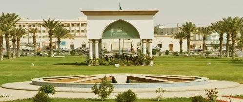 وظائف صحية شاغرة في جامعة الطائف