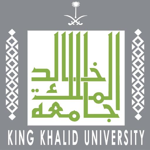 جامعة الملك خالد تعلن نتائج الدفعة الثانية لقبول البكالوريوس والدبلوم