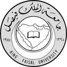 جامعة الملك فيصل تعلن عن وظائف شاغرة للجنسين بشروط
