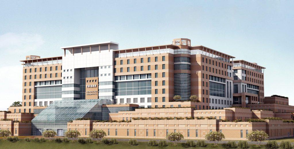 جامعة طيبة تعلن عن وظائف صحية شاغرة