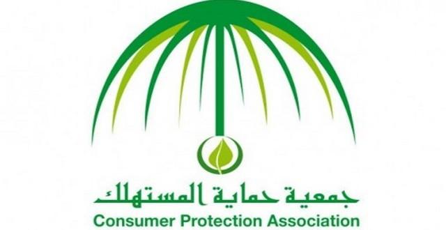 حماية المستهلك توضح طريقة استخدام صبغات الشعر بشكل آمن