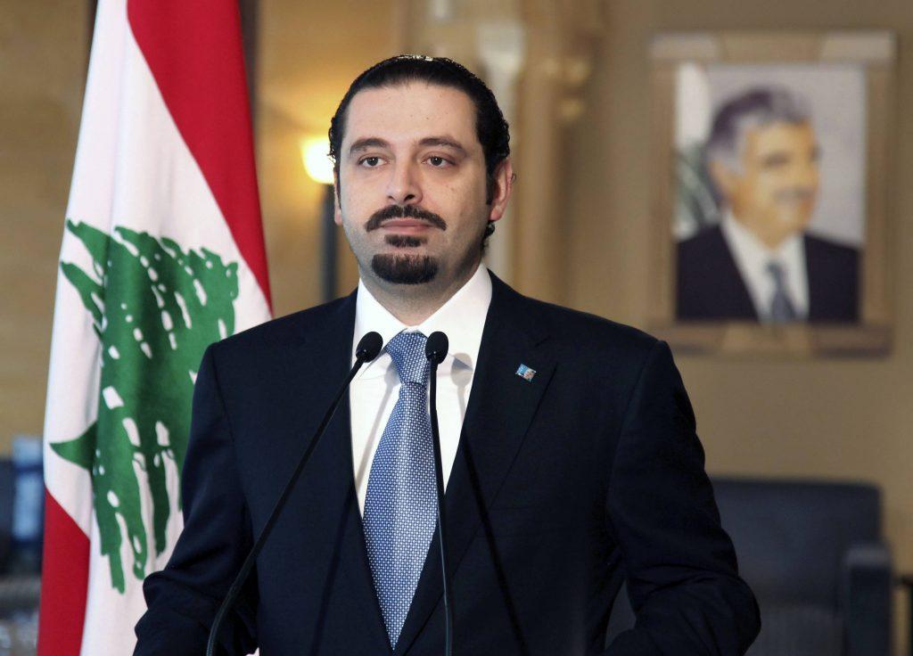 الحريري: عقوبات واشنطن على حزب الله أخذت منحى جديدًا