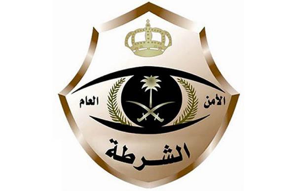 شرطة مكة تطيح بوافدين بتهمة تحويل مليون و400 ألف ريال لجهات مجهولة