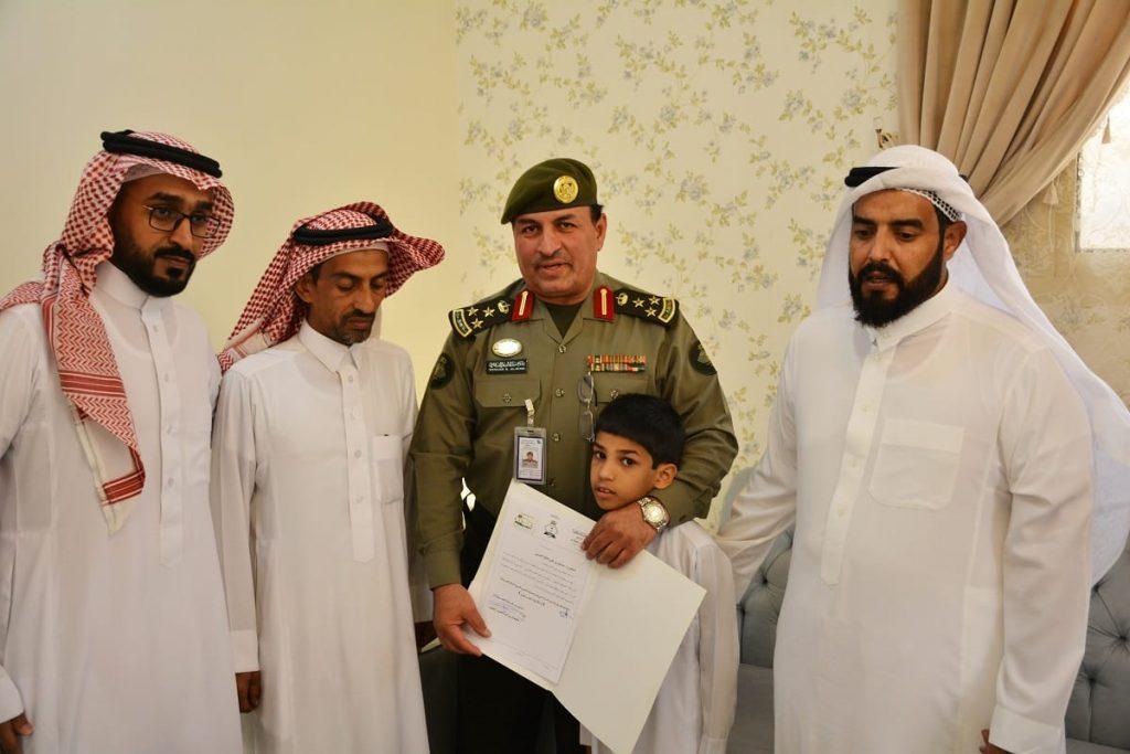"""مدير جوازات القصيم يعزي أسرة """"الحربي"""""""