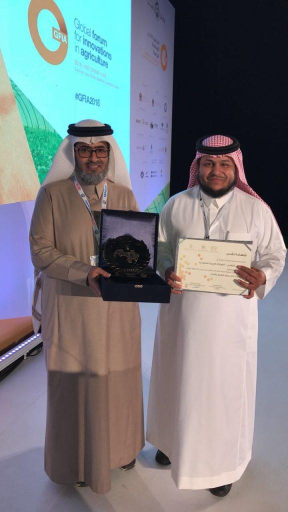 عسل الباحة يحصد المركز الأول في مونديال أبو ظبي