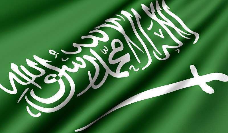 الميزانية السعودية: 274 مليار ريال إيرادات الربع الثاني