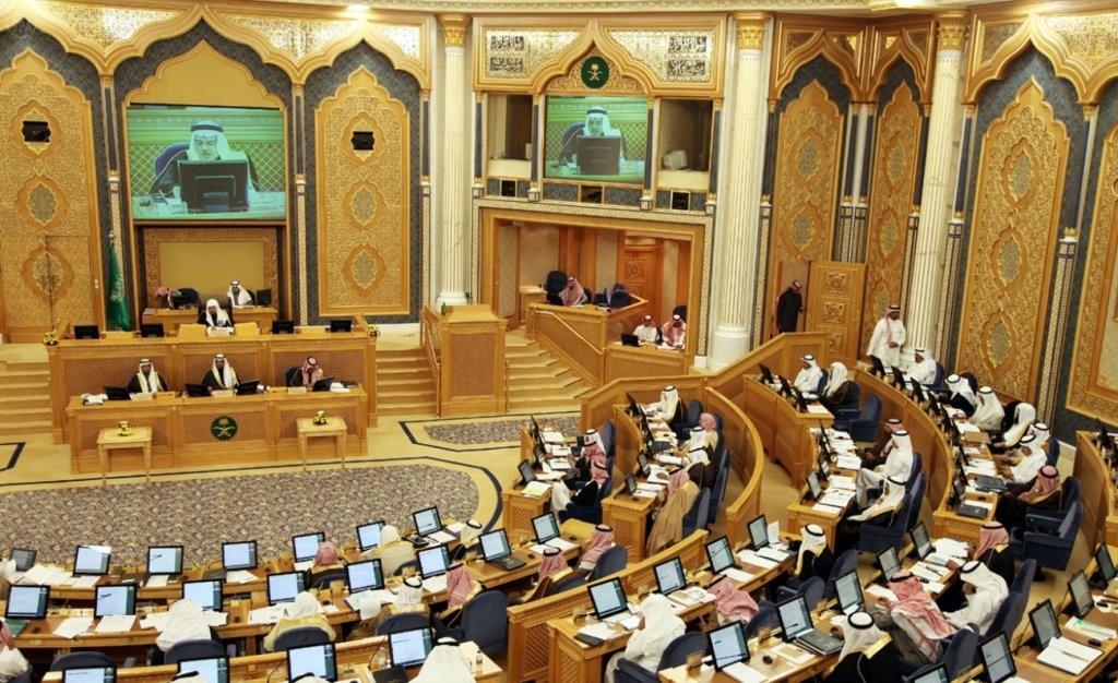 مجلس الشورى يوافق على مشروع نظام صندوق الاستثمارات العامة