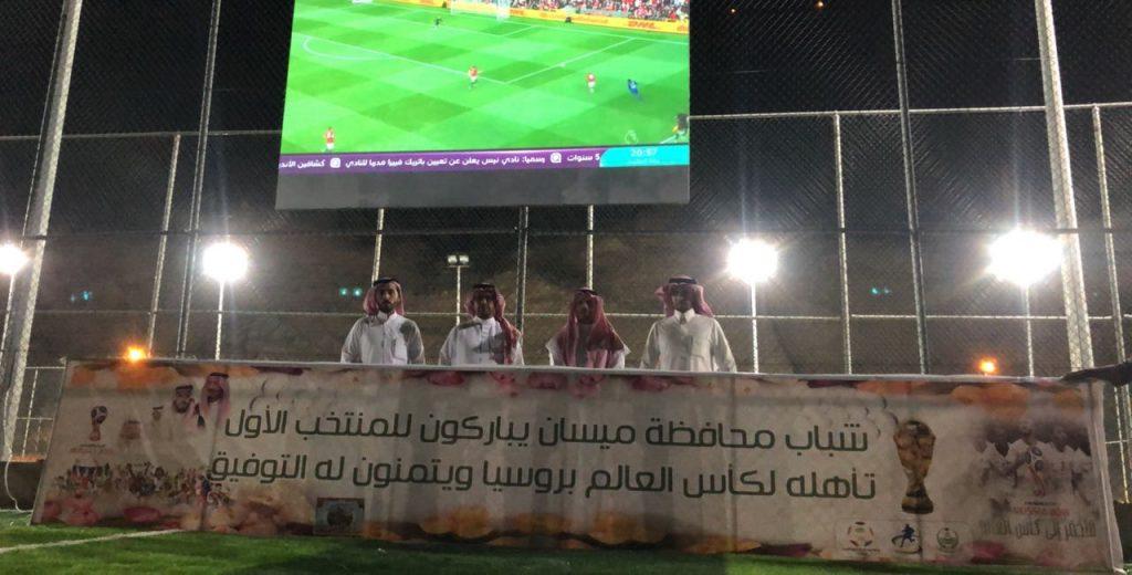 محافظ ميسان يدشِّن شاشتين عملاقتين لنقل مباريات كأس العالم