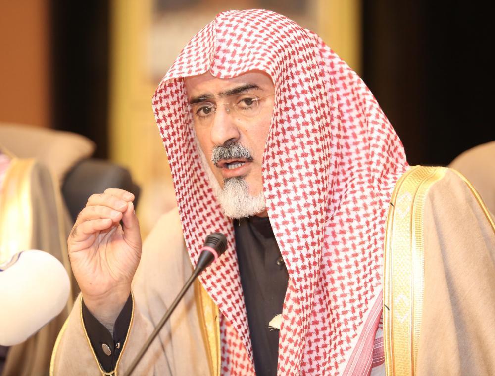 مدير جامعة الإمام يوجّه باستبعاد المؤلفات والمراجع المنتمي مؤلفوها للإخوان
