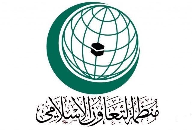 «التعاون الإسلامي» تُشيد بموقف خادم الحرمين من العمل الإرهابي في نيوزيلندا