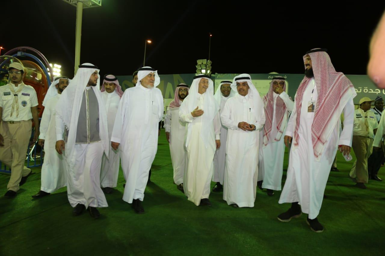 مهرجان جدة تجمعنا