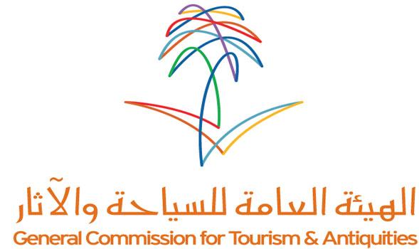 121.5 مليار ريال قيمة الإنفاق على السياحة الداخلية بالمملكة 2018